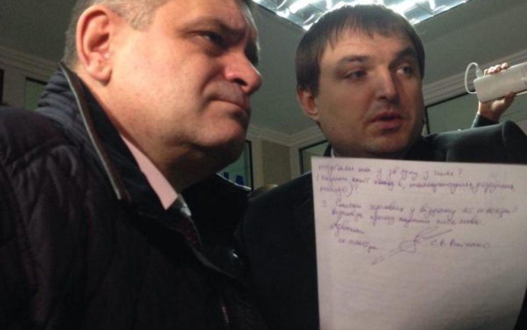 В качестве разыскиваемых висит 20 активистов, по меньшей мере 5 из них — добровольцы МВД. / © Громадське ТБ