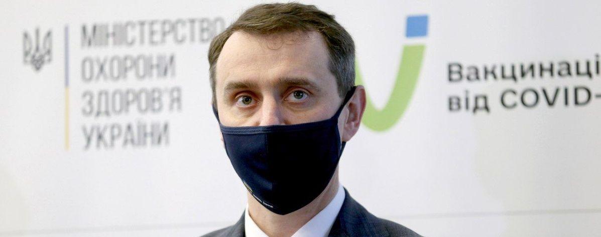 """""""Мне еще надо поднапрячься"""": Ляшко прокомментировал темпы вакцинации в Украине"""