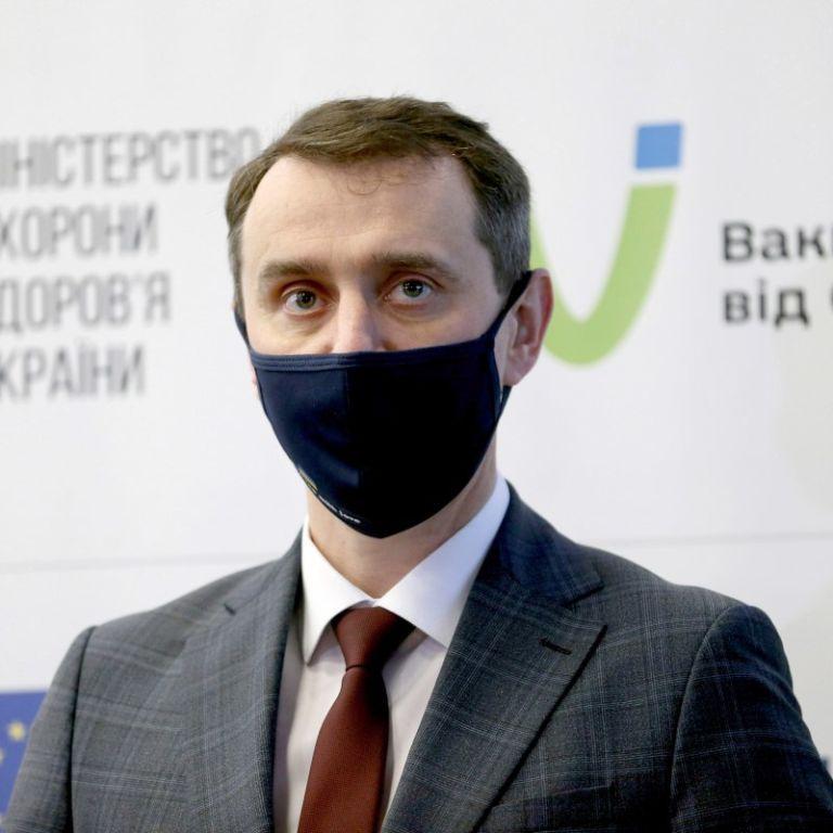 """Ляшко заперечив інформацію Шмигаля про щеплення всіх зареєстрованих в """"Дії"""": подробиці"""