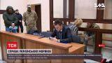Новини світу: у Гаазі на першому раунді дебатів розглянуть справу українських моряків