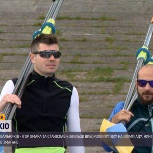 Путь в Токио: как готовятся к Олимпиаде украинские гребцы и сколько стоит их лодка
