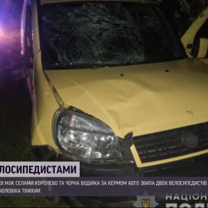 На Закарпатье двух велосипедистов сбил автомобиль