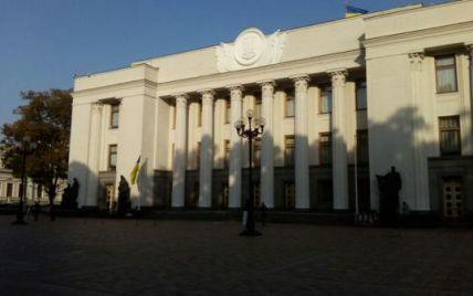 Милиция вызывает на следственные действия Новинского, Королевскую и Вилкула – Луценко