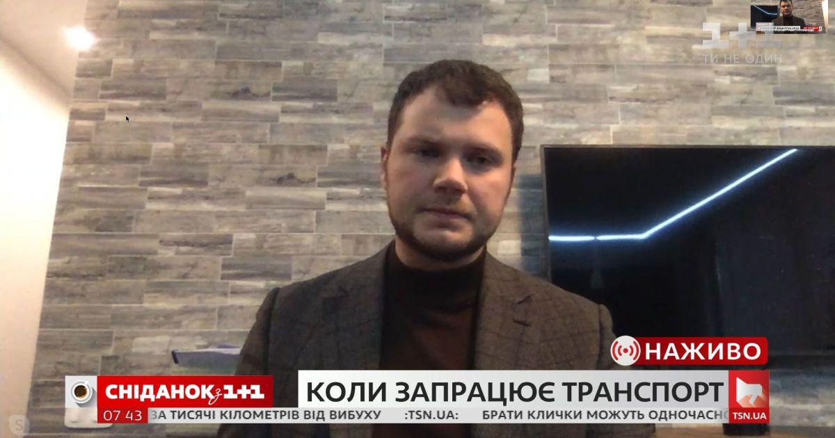 Як буде відновлювати роботу громадський транспорт в містах України – міністр інфраструктури