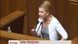 В парламенте поссорились премьер-министры Тимошенко и Яценюк