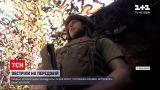 Новини з фронту: оголосили ім'я п'ятого загиблого в ООС від початку вересня