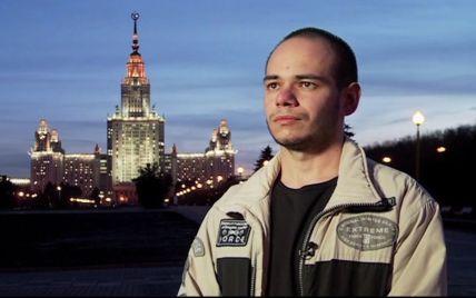 """""""Стукач"""" или экстремист. ФСБ хотела """"переубедить"""" аспиранта, который вывесил флаг Украины в Москве"""