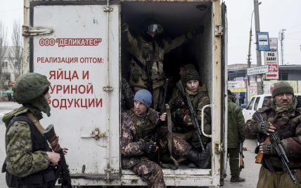 На Черниговщине правоохранители перекрыли канал поставки продуктов боевикам на Донбасс