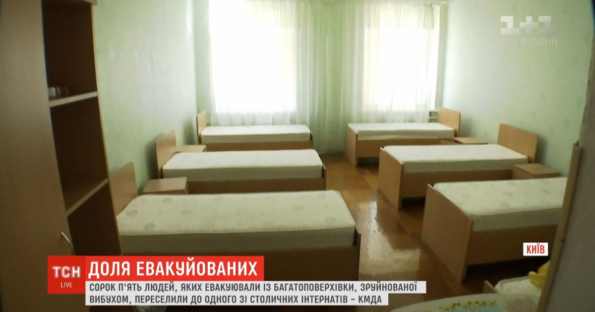 Жильцов обрушившегося на Позняках дома переселили в столичный интернат
