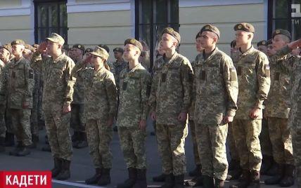В праздник знаний военный лицей Богуна принял три сотни новичков