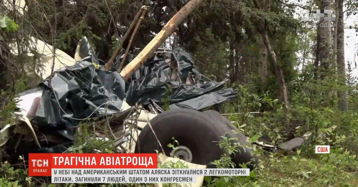 Крушение над Аляской: в небе столкнулись два легкомоторных самолета, 7 человек погибли