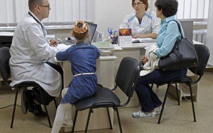 З електронним направленням та смс: як в Україні по-новому потрапити на прийом до лікаря