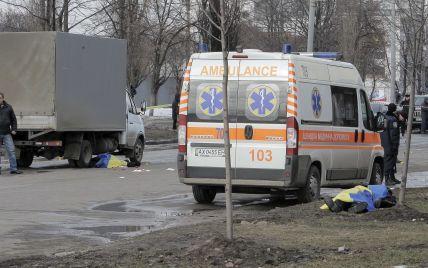 Генпрокурор терміново направив до Харкова свого заступника для розслідування теракту