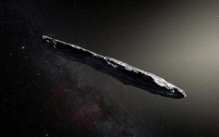 Гокінг вважає сигароподібний астероїд, що мчить Сонячною системою, кораблем прибульців