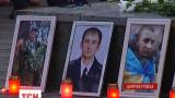В Днепропетровске почтили память погибших в небе над Луганском десантников