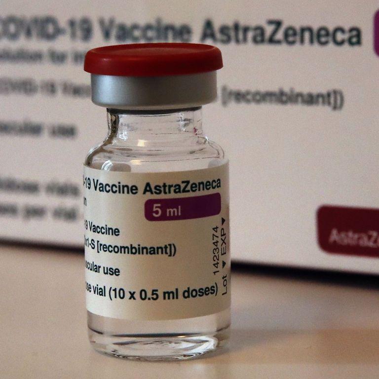 """У компанії AstraZeneca заявили, що їхня вакцина дієва проти штаму коронавірусу """"Дельта"""""""