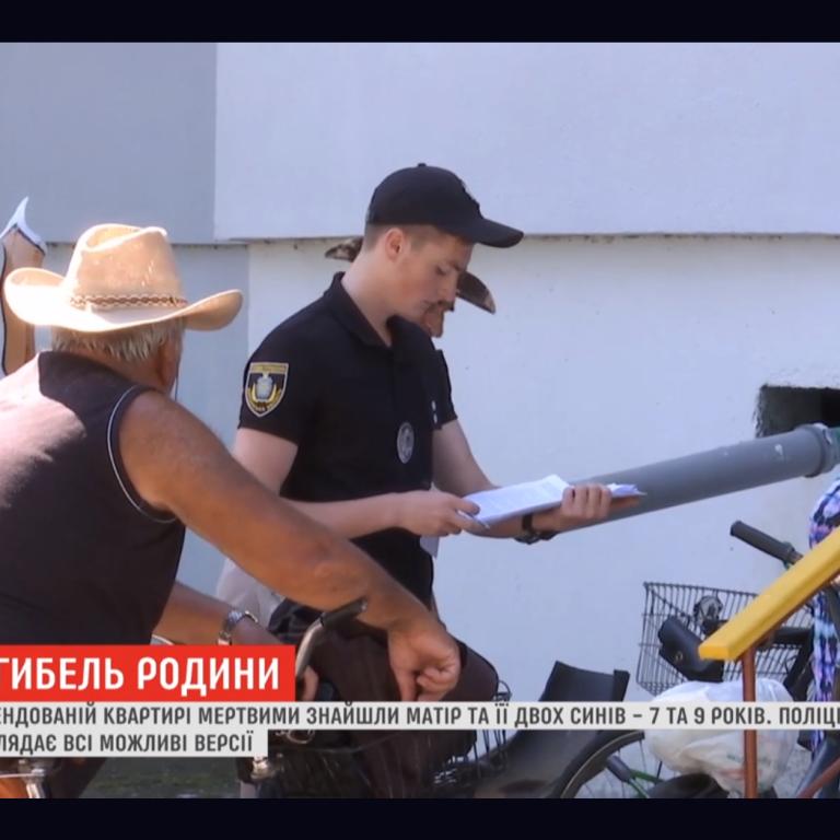 Загадочное убийство матери и ее двух сыновей в Скадовске: появились подробности