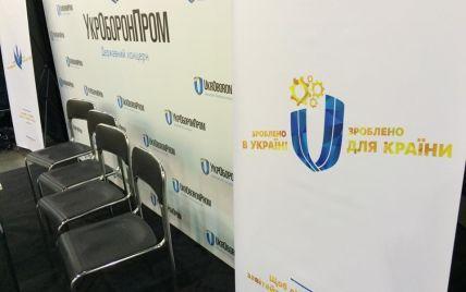 """В """"Укроборонпроме"""" отреагировали на обвинения в поставках оружия террористам из """"ИГ"""""""