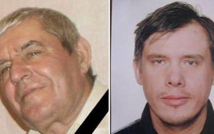 """Правоохоронці знайшли тіла двох чоловіків, яких розшукував """"Євромайдан SOS"""""""