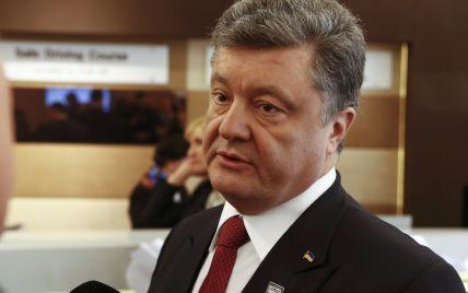 Порошенко в Давосі закликав світ повірити в Україну