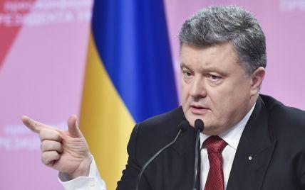 Рада ЄС завтра розгляне питання безпеки України та тиску на РФ - Порошенко