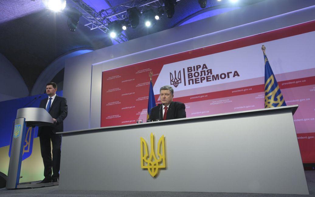 Порошенко провів двогодинну прес-конференцію. / © Reuters