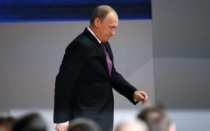 Путін затвердив нову військову доктрину РФ через ситуацію в Україні