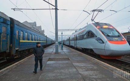 """""""Укрзализныця"""" изменила правила проезда для льготников: все нововведения"""