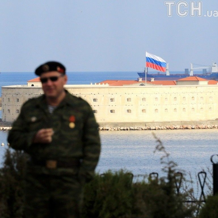 Оккупация Крыма и госизмена: прокуратура завершила расследование в отношении 8 экс-чиновников автономии