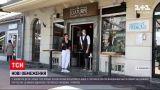 Новини світу: у Чорногорії запровадили нове карантинне обмеження до 20 серпня