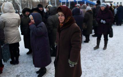 """Всього 16% жителів Донбасу хочуть """"порвати"""" з Україною - опитування"""