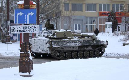 Мешканці Донецька у соцмережах повідомляють про жорстокі бої у місті