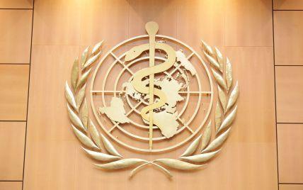 ВОЗ собрала группу ученых для изучения новых опасных патогенов и предотвращенияпандемий в будущем