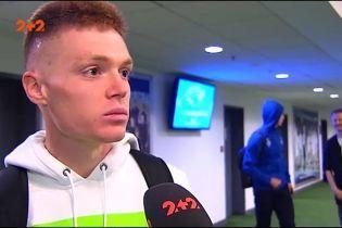 Циганков вибачився перед вболівальниками за поразку в матчіпроти Шахтаря