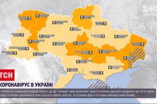 Новости Украины: министр здравоохранения отчитался, что волна эпидемии COVID-19 в стране закончилась
