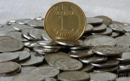 """Гривна """"сдает"""" позиции. Курсы валют на 7 декабря"""