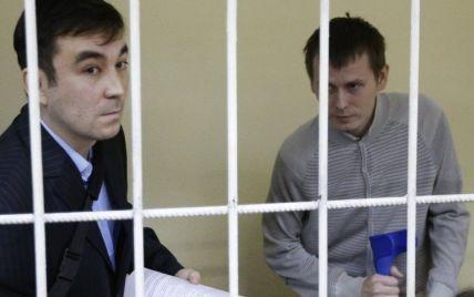 В Киеве начался суд над российскими ГРУшниками