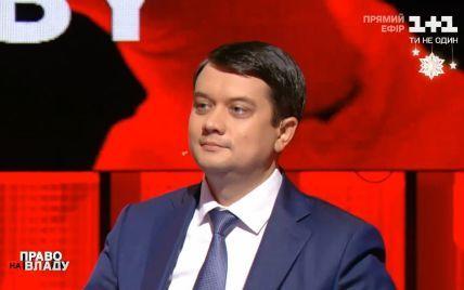 Зарплаты медикам: Разумков рассказал, стоит ли украинским медикам ожидать зарплаты, как в Польше
