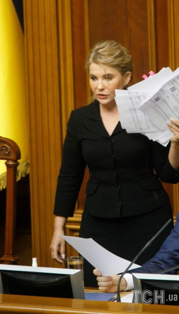 Юлия Тимошенко / © УНІАН