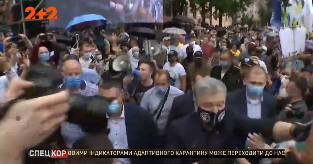В центре Киева сотни активистов собрались поддержать Петра Порошенко