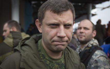 """Ватажок """"ДНР"""" погрожує захопити аеропорт за півгодини і чекає там на Порошенка"""