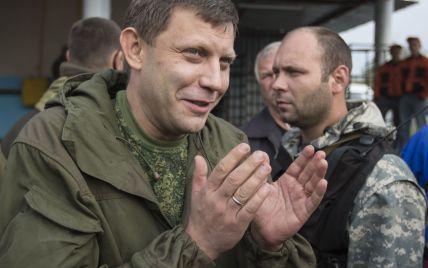 Лідер бойовиків Захарченко заявив про наступ на Маріуполь і натякнув про Дебальцеве