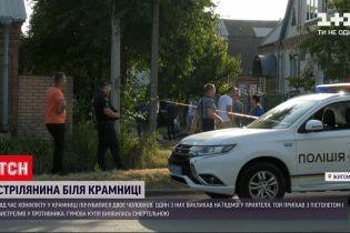 Новости Украины: в Бердичеве во время ссоры в магазине застрелили 53-летнего мужчину