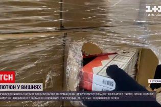 Новини України: на Буковині чоловік сховав партію контрабандних цигарок у заморожених ягодах