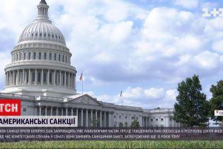 Новини світу: пані посол США повідомила про новий пакет санкції проти Білорусі