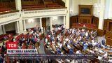 Новини України: Рада підтримала відставку Арсена Авакова