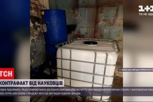 Новини України: у приміщенні підприємства академії наук вчені виготовляли алкоголь