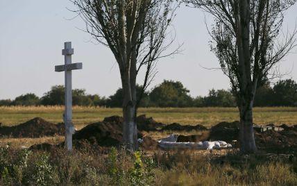Під Іловайськом загинули 107 українців і понад 300 російських військових - Гелетей