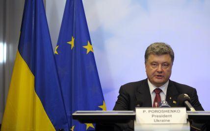 Порошенко призначив нових керівників Львівщини, Сумщини, Полтавщини та Рівненщини