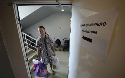 Украинские беженцы в РФ отказываются ехать в Сибирь и Якутию